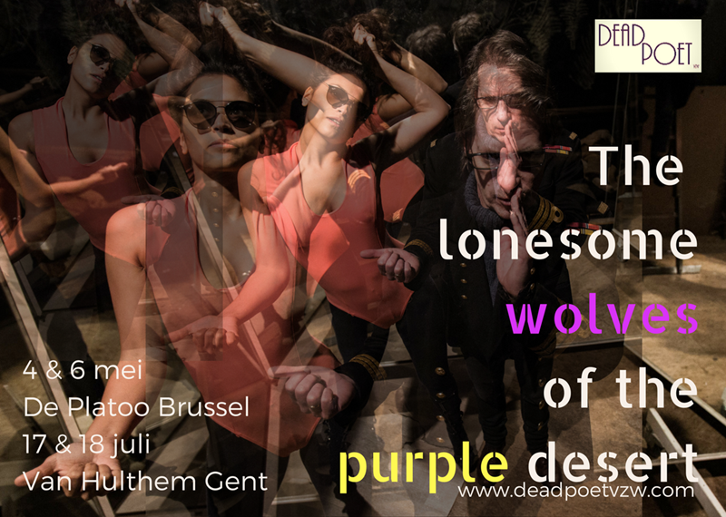 The Lonesome Wolves of the Purple Desert